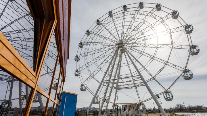 Выше соседского: в Волжском колесо обозрения оказалось на метр выше волгоградского