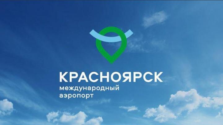 Красноярцы высмеивают новый логотип аэропорта