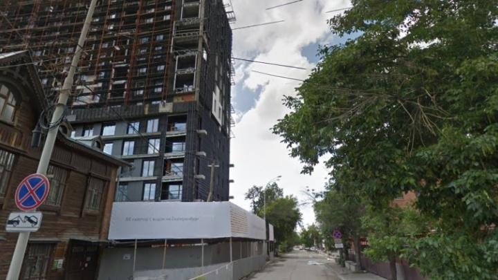 В Екатеринбурге на полмесяца закрыли участок улицы Гоголя