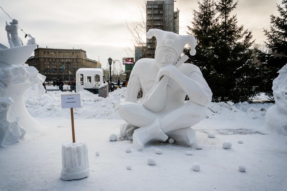 Новосибирцы со своей работой «Арлекин» заняли третье место