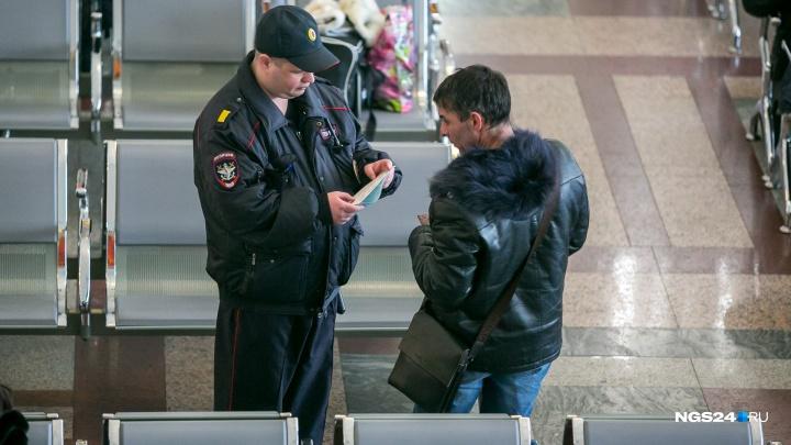 «Он наркозакладчик!»: мужчина с ножом отобрал у школьника планшет и выдумал удивительную историю