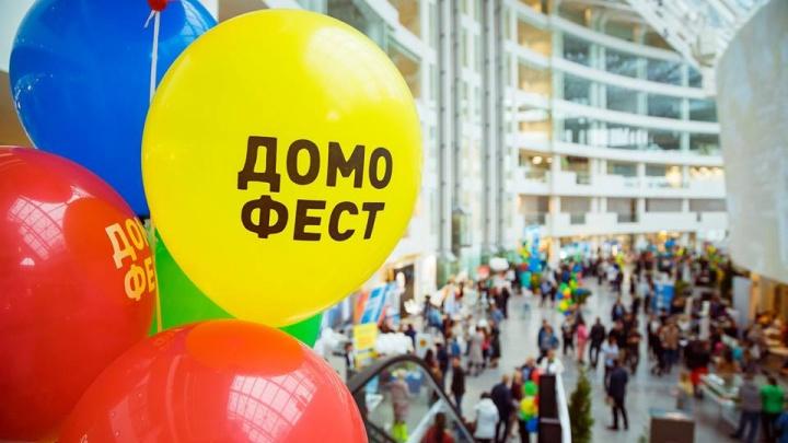 Более 50застройщиков устроят фестиваль-распродажу вЕльцин Центре 24марта