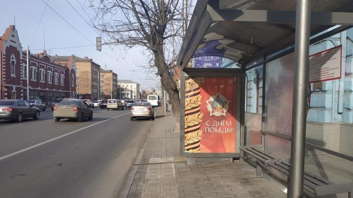 К 9 Мая чиновники заказали развесить 155 баннеров за 2,5 миллиона рублей