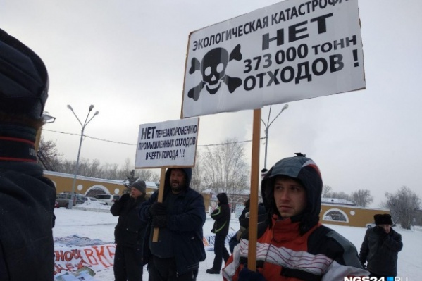 В Красноярске прошел митинг против мусорной реформы