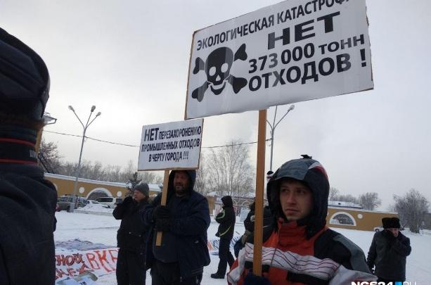 Красноярцы потребовали признать КрАЗ зоной бедствия и пересчитать тарифы на вывоз мусора