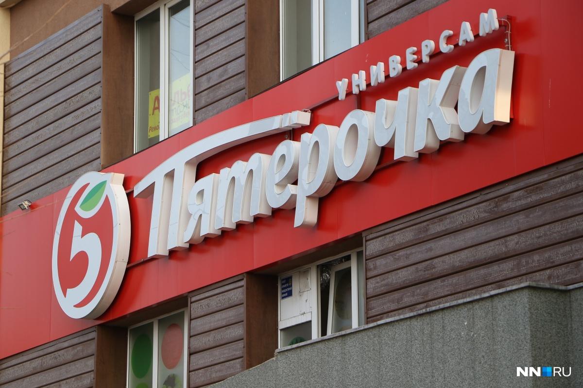 Знакомства в нижегородской области, г.семёнов лилия карева липецк