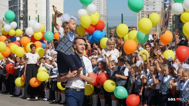 В микрорайоне «Суворовском» Ростова открыли первую школу за миллиард