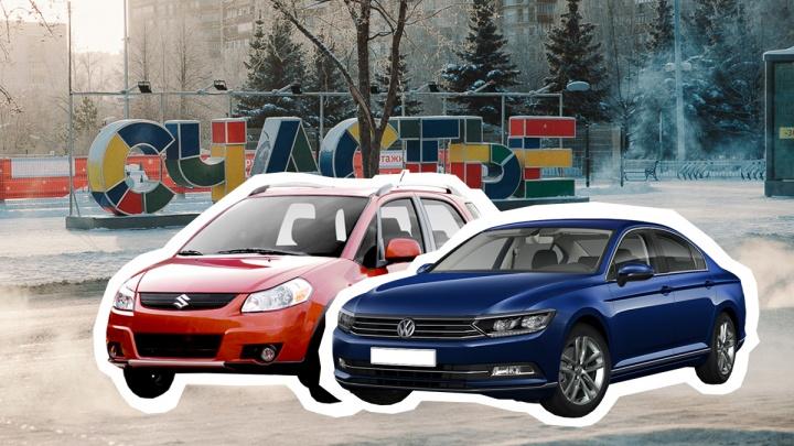 ВИП-гараж: показываем, какой транспорт есть у председателя Тюменского областного суда и его замов