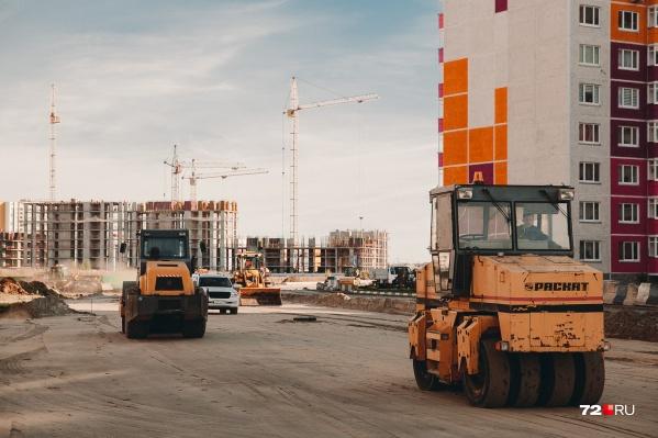 Помимо продления двух улиц, идет подготовка к началу строительства развязки на федеральной трассе Тюмень — Екатеринбруг