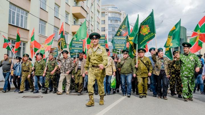 Граница на замке: в Перми отпраздновали День пограничника