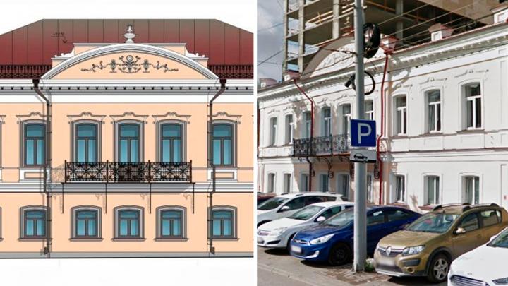 В Екатеринбурге отреставрируют усадьбу второй половины XIX века, где начали гнить полы