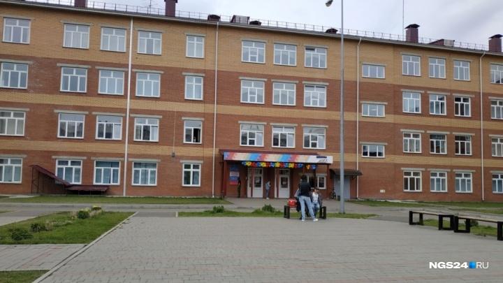 Семерых педагогов в Красноярске решили наградить премией мэра в 50 тысяч