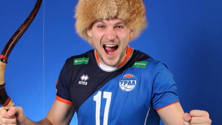 Волейболисты «Урала» занялись стрельбой из лука