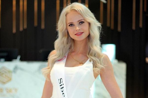 Кристине Шенкнехт 23 года. На её счету это уже третий международный конкурс красоты