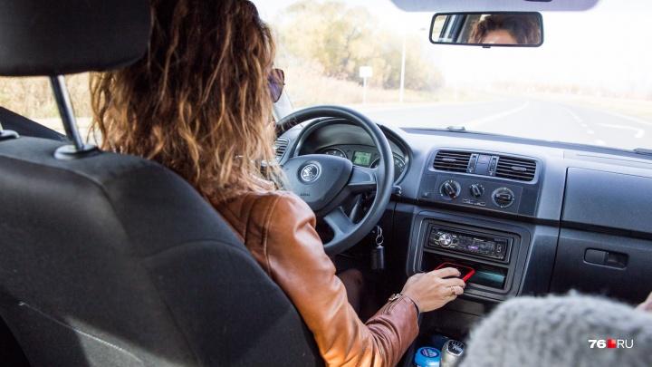 Ярославцы рассказали, что пугает их в женщинах-таксистах