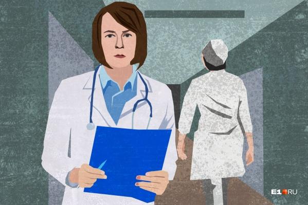 Из-за того, что количество пациентов на одного врача превышает норму в несколько раз, многие из врачей уходят на больничный, а потом в отпуск, из которого уже не возвращаются