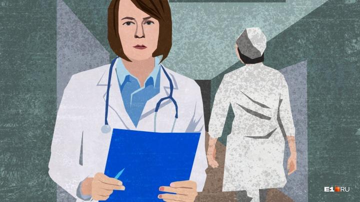 «Пациентов отправляют умирать, а ты ничего не можешь сделать»: интервью с экс-врачом онкодиспансера