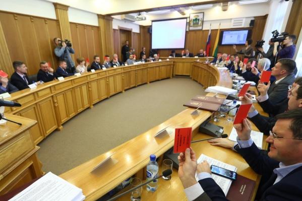 Депутаты проголосовали за принятие бюджета