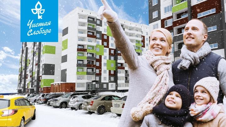 Влюбленным рассказали, какие квартиры подходят для семейного счастья