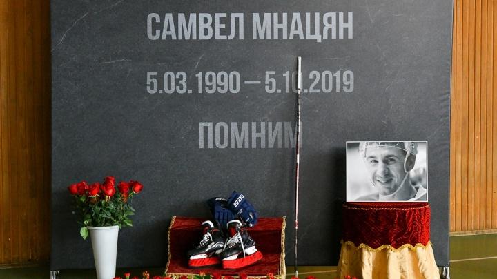 ХоккеистаСамвела Мнацяна похоронили в Омске