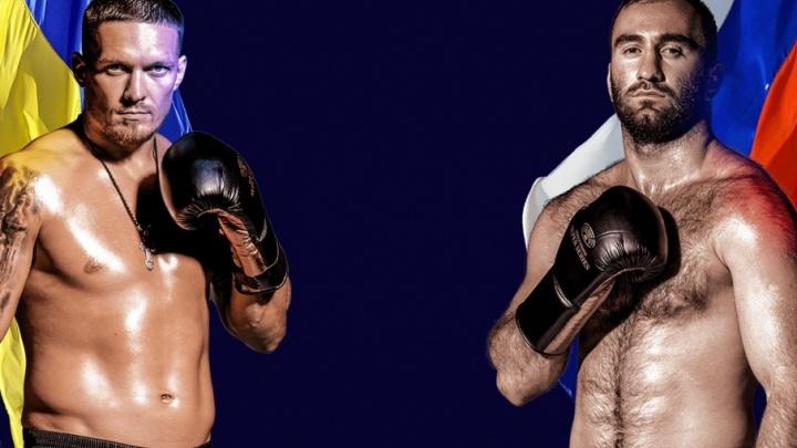Челябинский боксёр сразится за звание абсолютного чемпиона мира в «Олимпийском»