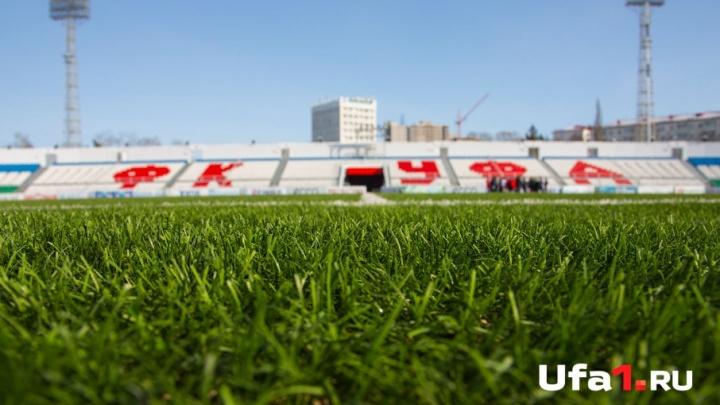 В конце сентября в Уфу привезут кубок ЧМ по футболу