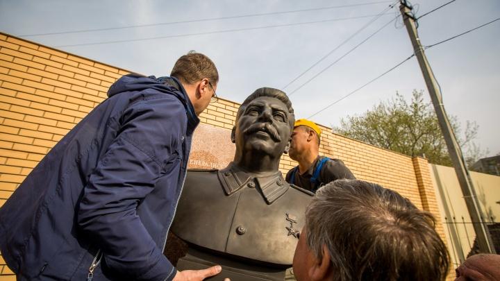 Культ наличности: как Сталина превратили в бренд Новосибирска
