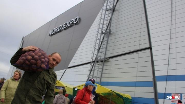 «Норд-Экспо» исключен из списка площадок Арктического форума, к которому его строили