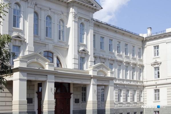 Деньги выделят из областного бюджета на 2019 год