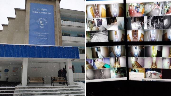 В Екатеринбурге срочно закупили 60 видеокамер для карантинного центра против коронавируса