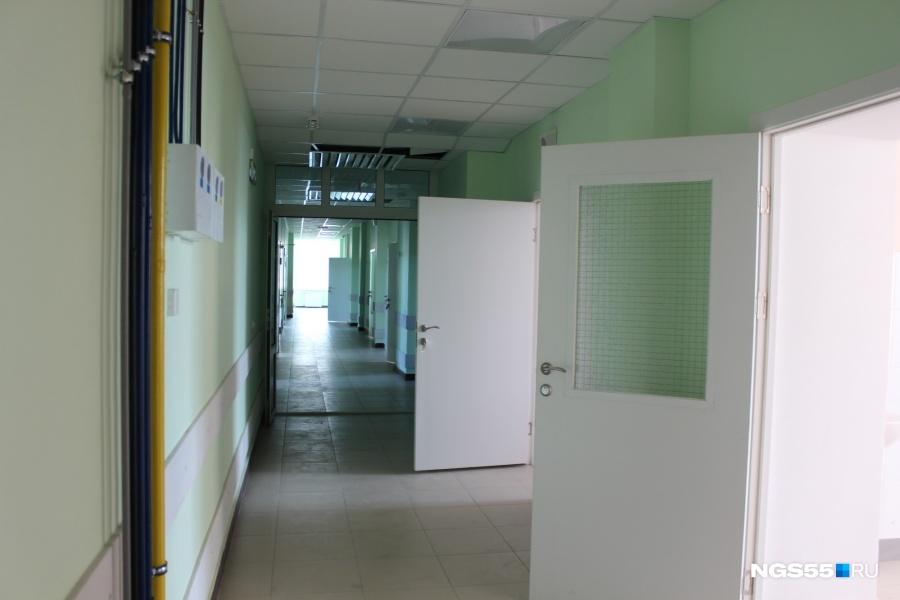 Щербинская городская больница телефоны
