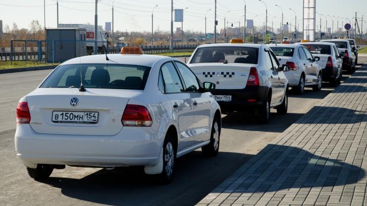 Чиновники устроили облаву на таксистов — поймали только одного