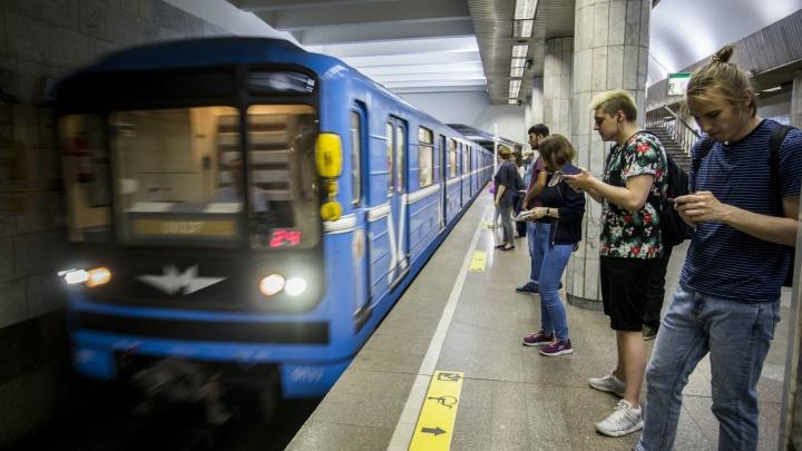 У новосибирского метро появится новый сайт на китайском языке