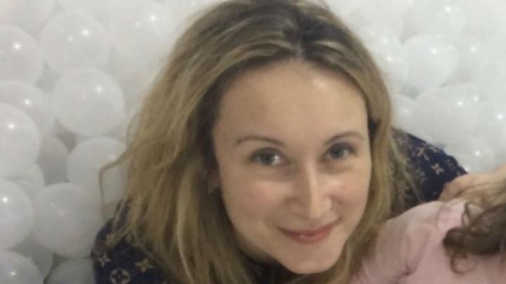 В Ярославле таинственно пропала мама двоих детей
