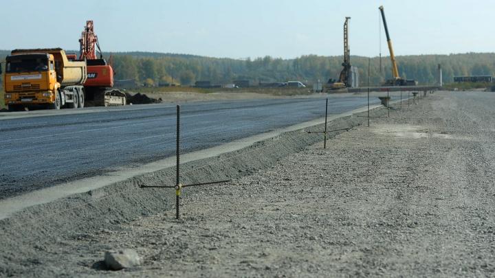 ЕКАД замкнется к 2024 году? Правительство ищет подрядчика, который закончит строить автодорогу