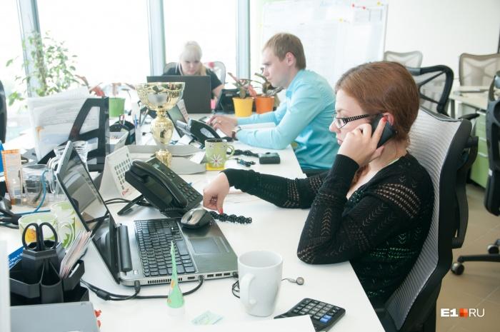 Опрос про работу и семью провели среди 945 жителей Екатеринбурга