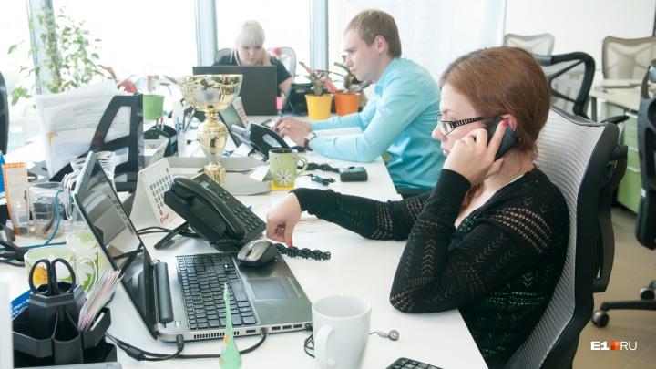 Больше 70% опрошенных екатеринбуржцев готовы забыть о семье ради карьеры