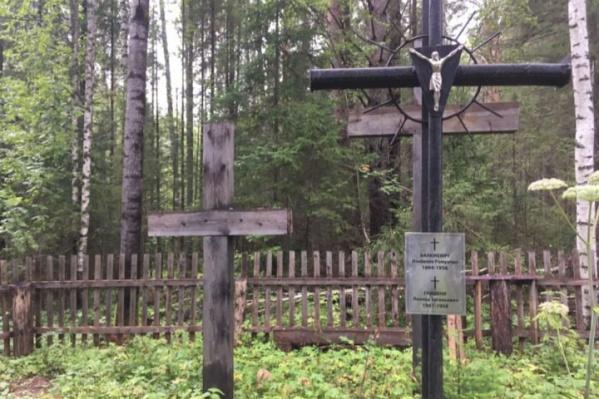 Кладбище в Галяшор