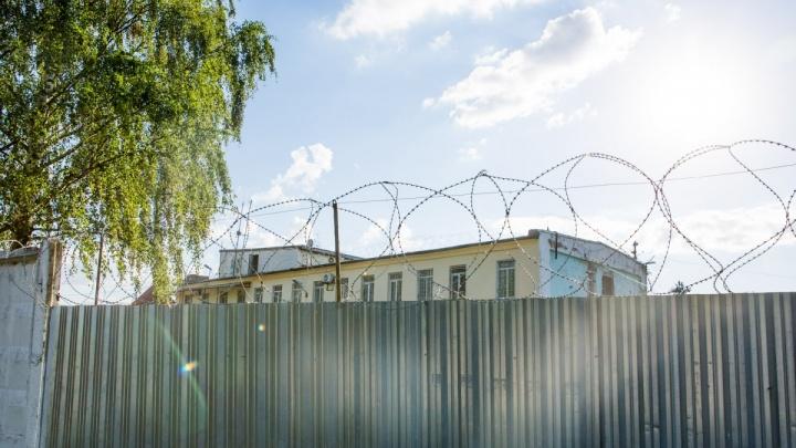 Знал, но молчал: СК проверит бывшего следователя ярославской колонии, где избили заключённого