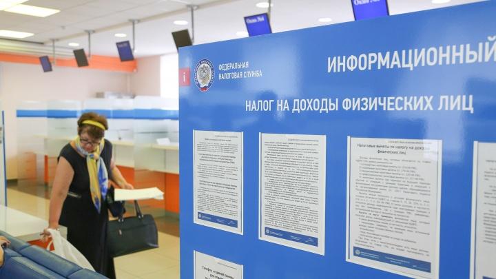Улыбаемся и платим: государство заставит волгоградских фрилансеров отдавать налог с каждой сделки