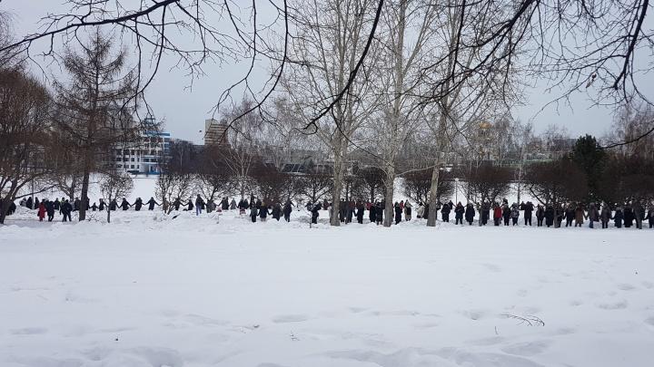 Люди смогли выстроиться в два ряда: в Екатеринбурге активисты обняли сквер у Театра драмы