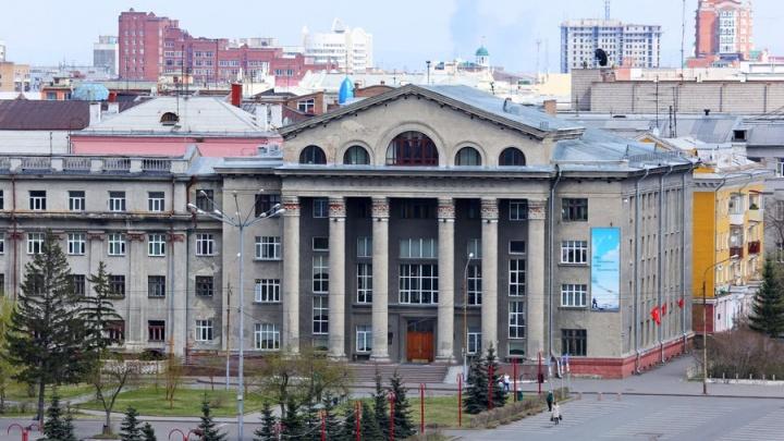 Краевую библиотеку уличили в незаконном заработке на предпринимателях