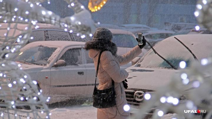 Снегопады и гололёд: синоптики рассказали, какая погода ждёт жителей Башкирии в начале недели