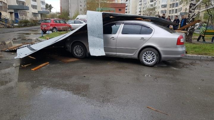 Прячьтесь, а то унесёт: на Свердловскую область снова надвигается ураган