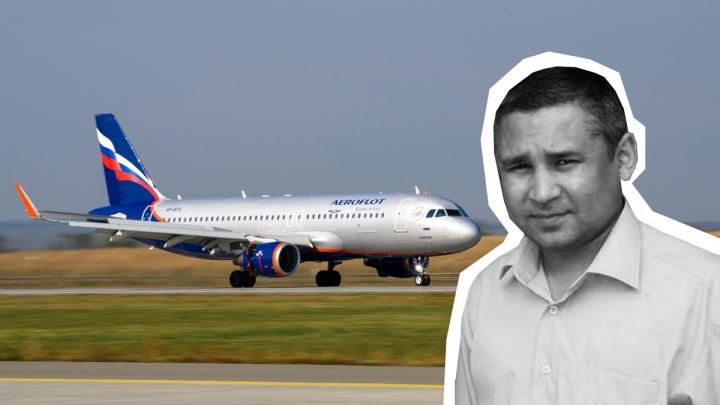 Южноуральский пилот, умерший после экстренной посадки самолёта в Ростове, не жаловался на здоровье