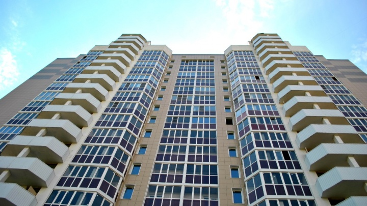 Купить или подождать: как изменятся цены на жильё в Кургане