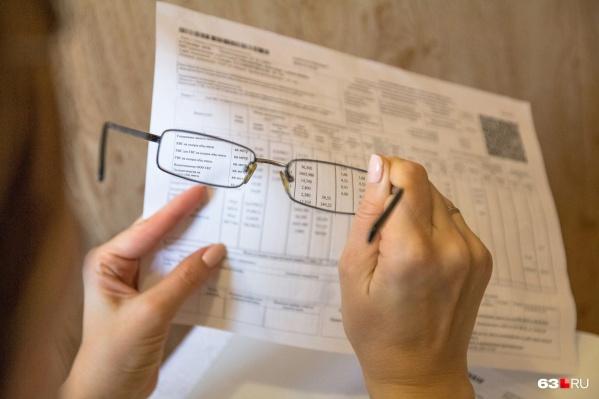 Вместо нескольких платежных уведомлений собственники жилья смогут получать один документ