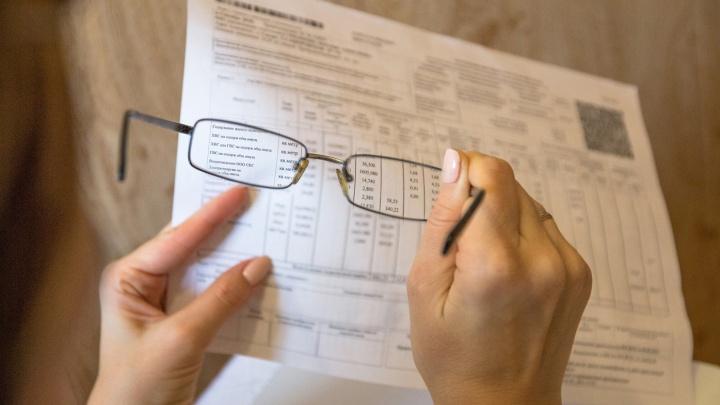 Самарцам хотят предложить единую коммунальную платежку