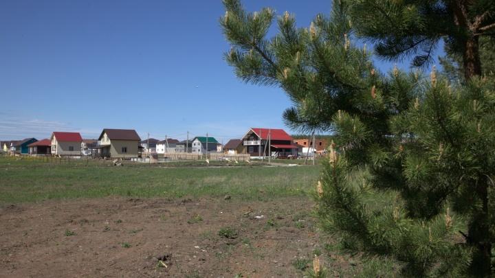 Скоро большинство земельных участков с частными домами под Екатеринбургом превратятся в садовые