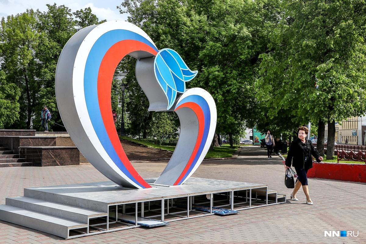Зафото у«Сердца России» нижегородцы получат бесплатный билет вмузей